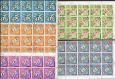Elizabeth II (1952-Now) Mint Never Hinged/MNH European Stamp Blocks
