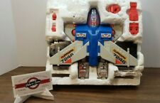 1984 Tonka vintage Gobots Power Suits spaceship Guardian