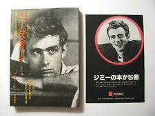 *JAMES DEAN JAPANESE PHOTOBOOK + HANDBILL FLYER - *EAST OF EDEN* - *GIANT**