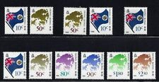 Hong Kong 1987 1989 1990 1991 QEII Map Flag Coil Definitive stamps x 11 Full