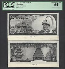 Nepal Face & Back 50 Rupees Unissued Pick Unlisted Photograph Proof Uncirculated