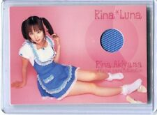 JAPANESE IDOL Rina Akiyama COSTUME WORN SWATCH CARD 60/400