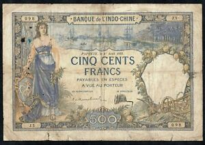Who want my 500 Francs French Polynesia 1923 Good . Who take it ?