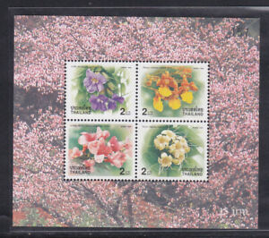 Thailand 1999 MNH SS New Year 2000 (flowers)