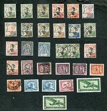 STAMP LOT OF INDO-CHINA , MH, MNG AND USED