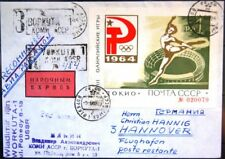 RUSSIA SOWJETUNION 1964 Block 33 Type I Olympics Tokyo Sheet Gymnastics on Cover