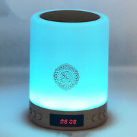 Ramadan Coran Haut-Parleur Bluetooth Touch Discolored Night Lamp Kit Lecteur MP3