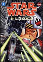 Star Wars: NEW  HOPE —Manga #4  Dark Horse NEW  UNREAD