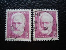 FRANCE - timbre yvert et tellier n° 304 x2 obl (A5) stamp french (I)