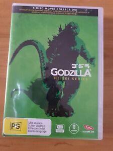 Godzilla - Heisei Series Boxset (DVD, 2009, 5-Disc Set)