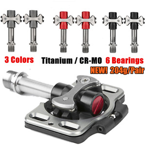 Ultralight 204g Road Pedals 3 Bearings Clipless Pedal Speedplay