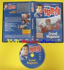 DVD film GRANDI MAGAZZINI tutto il cinema di RENATO POZZETTO 2007 FABBRI no (D1)