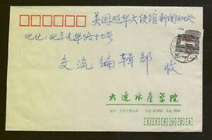 CHINA 1989 THREE DOMESTIC USAGE COVERS W/ RECEIVER BACKSTAMPS