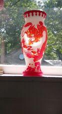 Galle Oriental Dragon Vase