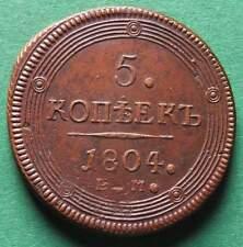 Russland 5 Kopeken 1804 EM Kupfer toll erhalten nswleipzig