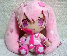 Vocaloid Sakura HATSUNE MIKU Plush Doll TAITO Japan 17cm