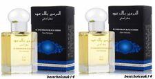 2 Black Oudh 15ml by Al Haramain Attar Perfume oil  - Oudh, Patchouli, Vanilla