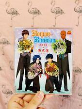 🌸 The prince of tennis 🌸 Roman Ranman Kaishikan CD japan anime used