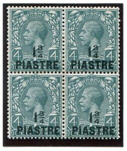 1913 British Levant block with 2 x Thin Pointed 4 Var. 1.75Pi on 4d. SG 38a