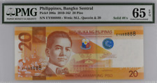 2010 PHILIPPINES 20 PISO, GRADE 65, SOLID 8 S/N EY888888, PICK#206a