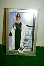 1998 Mattel Audrey Hepburn Breakfast at Tiffany's Evening Gown Holly Golightly