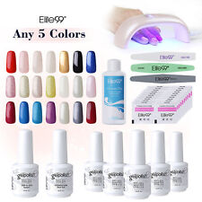 Pick 5 Colors Elite99 UV Gel Nail Polish Starter Kit Manicure Tools 9W LED Lamp