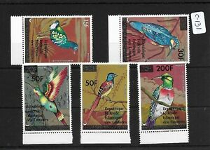 SMT 042, Comores BIRDS set of 5 overp stamps, MNH and scarce