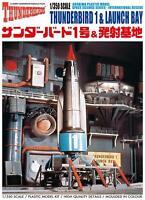 Aoshima Thunderbird No. 1 & Launch Base 1/350 scale japan
