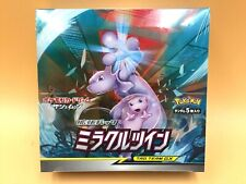 POKEMON Card Game & Moon espansione Sun Pack Miracle Twin Scatola giapponese