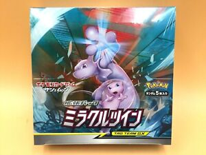 Pokemon Card Game Sun & Moon Expansion Pack Miracle Twin Box Japanese