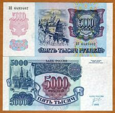 Russia, 5000 rubles, 1992, P-252, UNC > First Bank of Russia issue