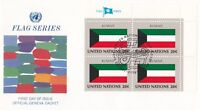 UN115) United Nations 1981 Kuwait 20c Stamp - Flag Series. FDC Price: $8.00
