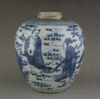 Chinese Antique Blue and White Porcelain Eight Immortals Jar Vase