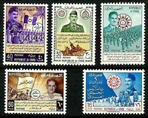 IRAQ IRAK IRAQI STAMPS Qasim Army Day 1960 SC 253 - 57 SG# 532 - 536 SET MNH