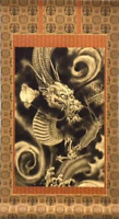"""Japanese Painting Hanging Scroll """" Golden Dragon """" Asian Antique"""