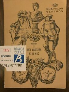 1937 GREECE GREEK ROYAL THEATRE ATHENS INCL. TICKET MOLIERE IMAGINARY INVALID