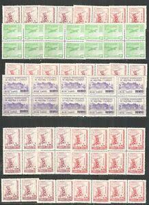 Bolivia SELECTION of Mint stamps MNH(**) original gum