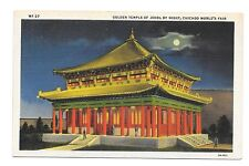 1933 Chicago World's Fair The Golden Temple of Jehol WF-27