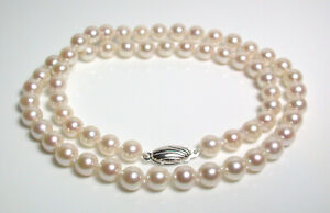 Vintage AAA quality 6.5-7mm Akoya cultured pearl & 9 carat white gold necklace