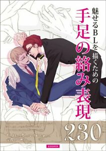 How to Draw Yaoi BL Hands Arms and Legs Anime Manga Art Guide Book F/S w/Track#