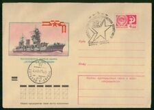 Mayfairstamps Russia Ship Cover wwm_96369