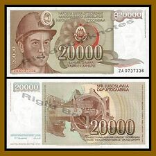 Yugoslavia 20000 (20 Thousand) Dinara, 1987 P-95 Replacment (ZA) Unc