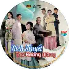 Bich Huyet Thu Huong Mong  -  Phim Trung Quoc