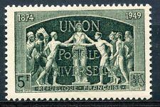Architektur Briefmarke aus Frankreich & Kolonien