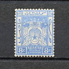 (NNAK 514) MALAYSIA JOHOR JOHORE MALAYA KELANTAN 1911 MH MICH 5