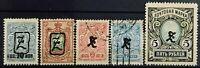 Armenia>1919>Used,Unused,OG>Russian Postage Stamps Overprinted.