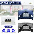 3X3M Heavy Duty Gazebo Marquee Canopy Water-Resistant Garden Patio Party Tent UK