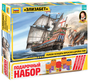 Spanish Armada Galleon Elizabeth Model Kit DIY Ship Navy Army