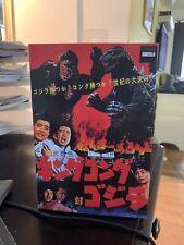 NECA Godzilla King Kong vs.  godzilla figure