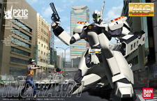 EL KI29190 MG PATLABOR INGRAM 1